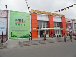 Монголия - 2011